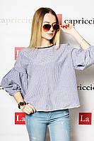 Легкий женский блузон