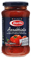 Соус натуральный томатный Barilla Arrabbiata с острым перчиком, 400 гр.