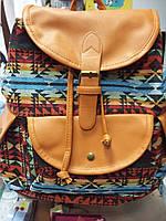 Рюкзак женский городской с абстрактным принтом