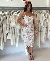 Платье женское кружевное SELF PORTRAIT с подкладом nude белое,магазин стильной одежды