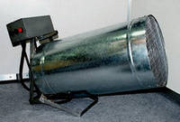 Тепловая пушка Проминь-54п, 380В