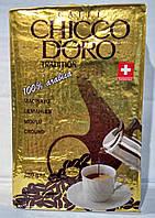 Кофе молотый Chicco d'Oro Tradition 250 г