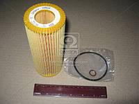 Фильтр масляный (сменный элемент) (Производство MANN) HU722X