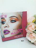 6610 Матовые тени Make Up BEAUTY MATTE