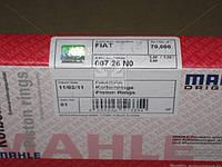 Кольца поршневые FIAT 70,00 1,0/1,1 (Производство Mahle) 00726N0