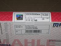 Кольца поршневые VAG 76,51 1,4/1,6 (Производство Mahle) 03082N0