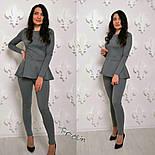 Женский модный костюм: баска и лосины (3 цвета), фото 2