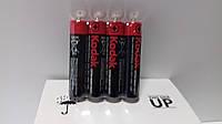 Батарейки Kodak R03 (мини пальчик), фото 1