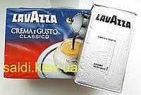 Кофе молотый Lavazza Crema e Gusto Gusto Classico 250 г