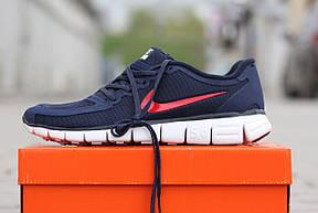 Кроссовки летние Nike Free Run 5.0 темно синие , фото 2