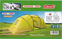 Палатка шестиместная Coleman, для всей компании