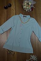 Блуза женская с украшением BURRASCA, фото 1