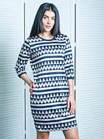 Повседневное платье Зигза с карманами