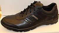 Кроссовки мужские кожаные черные, мужские кроссовки кожаные от производителя модель ВИ01