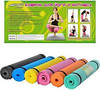 Коврик для йоги и фитнеса Profi 0380