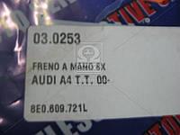 Трос ручного тормоза AUDI A4 (пр-во Adriauto) 03.0253