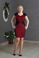 """Нарядное женское платье """"Красный пояс"""" длинное"""