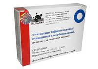 Анатоксин стафилококковый 1 мл №10