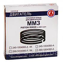 Поршневая группа Дальнобойщик д260 палец 42, МТЗ Украина, фото 3