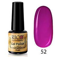 Гель-лак Rico Professional № 52, Фиолетовая фуксия, эмаль, 9 мл