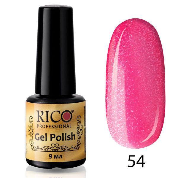 Гель-лак Rico Professional № 54, Розовая фуксия с блеском, 9 мл