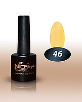 Гель-лак Nice for you №46 8,5 мл