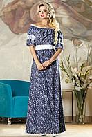 Длинное синее летнее платье в пол