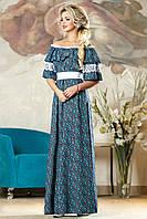 Сине-бирюзовое длинное женское платье