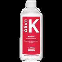 Alive K Средство для удаления жира на кухне