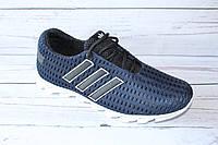 Летние мужские кроссовки, сетка, ММС1, темно-синие