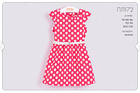 Платье для девочек 104 см ПЛ172 (104) Бэмби Украина