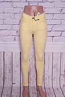 Женские джинсы зауженные IT'S  Турция  размеры 26-30