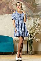Синее летнее платье с рукавами фонариками