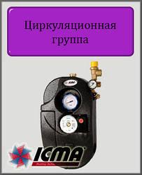 Циркуляційна група ICMA 0-12 літ/хв