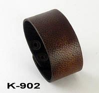 Браслет из натуральной кожи K-902