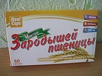 Зародышей пшеницы масло в капсулах, №60, фото 1