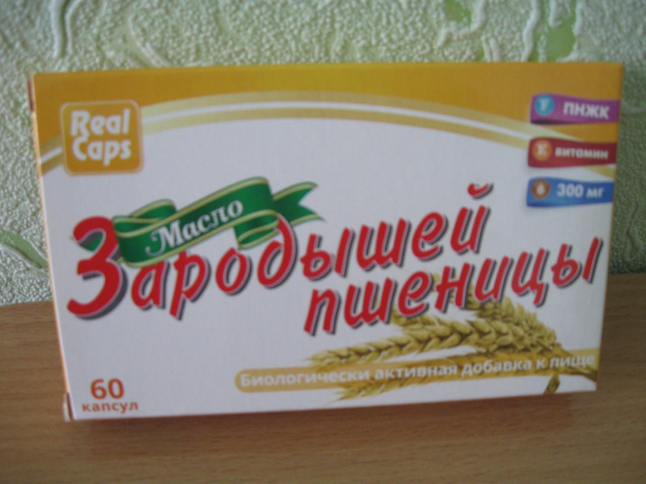 Зародышей пшеницы масло в капсулах, №60