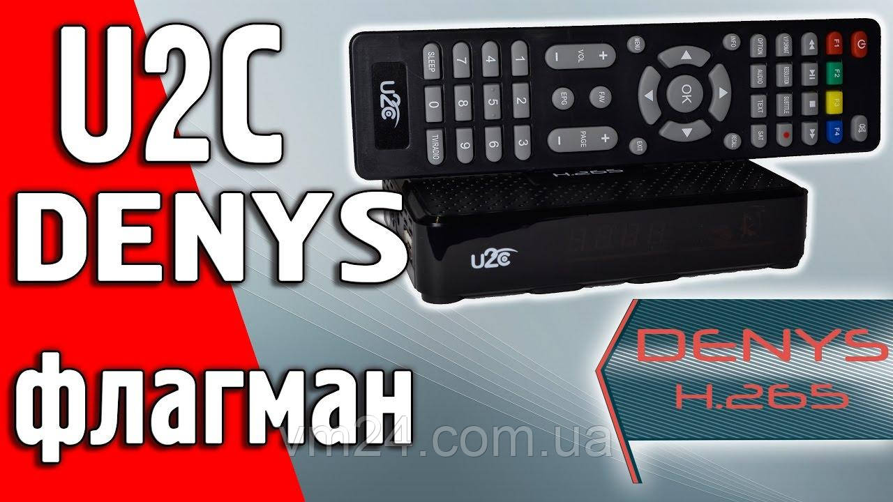 Спутниковый HD ресивер U2C Denys H.265. Full HD  Хит Продаж. прошит IPTV Кинотеатры !!В подарок кабель HDMI