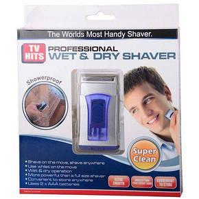 Минибритва для сухого та вологого гоління Wet & Dry Shaver ( Вет Драй Шейвер), фото 2