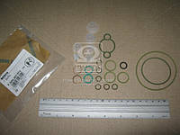 Набор частей (Производство Bosch) F 00N 201 973