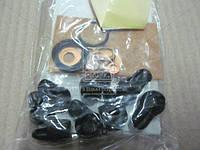 Ремкомплект (Производство Bosch) 9 411 610 989