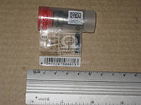 Распылитель дизель (Производство Bosch) 0434250191