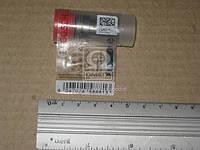 Распылитель форсунки DN 0 SD 318 БМВ 318TDS E36, 525TDS E39, 725/OPEL OMEGA B 2.5 (производство  Bosch)  0 434 250 191