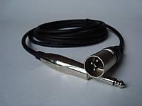 Микрофонный шнур Jack 6.35 - XLR (папа) (моно)