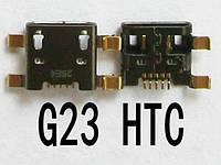 Разъем зарядки HTC One X/One V/One S/G23/S720e/T320e/Z560e