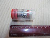 Клапан пост давления (Производство Bosch) 2 418 559 027