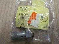 Пеpепускной клапан (Производство Bosch) 2 417 413 084