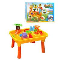 Столик-песочница Городок для игр с песком и водой