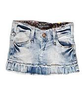 Юбка женская джинсовая летняя