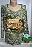Женский трикотажный блузон с тигровым принтом